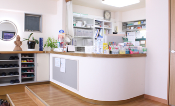 花井歯科診療所